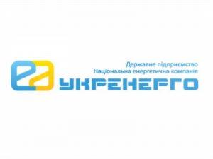 Укрэнерго1